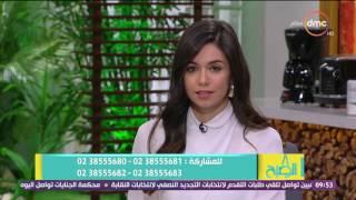 8 الصبح - تعرف على توقعات الأبراج فى الايام المقبلة مع خبيرة الأبراج نيفين أبو شالة