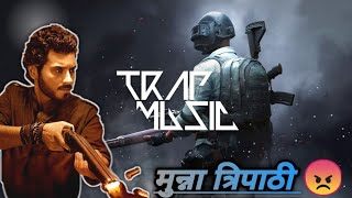 "PUBG ANTHEM : MUNNA BHAIYA - ""PRINCE OF MIRZAPUR"" 😡 