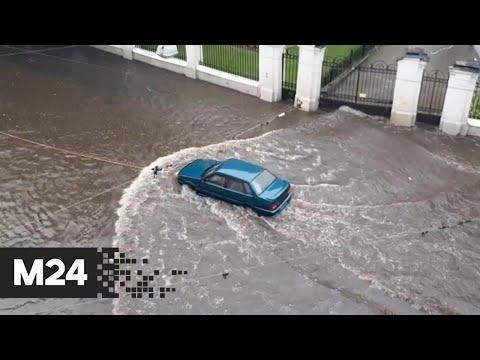 Аномальные ливни и грозы прогнозируют в Центральной России - Москва 24