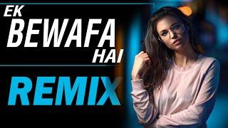 Mera dil jis dil pe fida hai || Remix || DJ K21T || EK Bewafa hai || Udit Narayan || Akshay Kumar