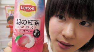 【BGM】♪I LOVE SPOON.(Full Ver.)/作詞作曲:なめたらいかんぜよ。MARI...