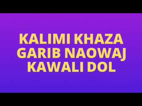 Tmc song in the sattari