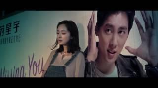 Влюбиться как звезда | Peng ran xing dong | Трейлер  | 2015