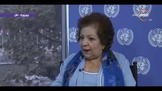 تغطية خاصة - مدير مكتب اخبار اليوم في الأمم المتحدة