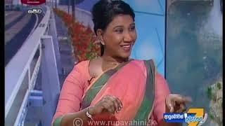 Ayubowan Suba Dawaak 2019-01-02 | Rupavahini Thumbnail