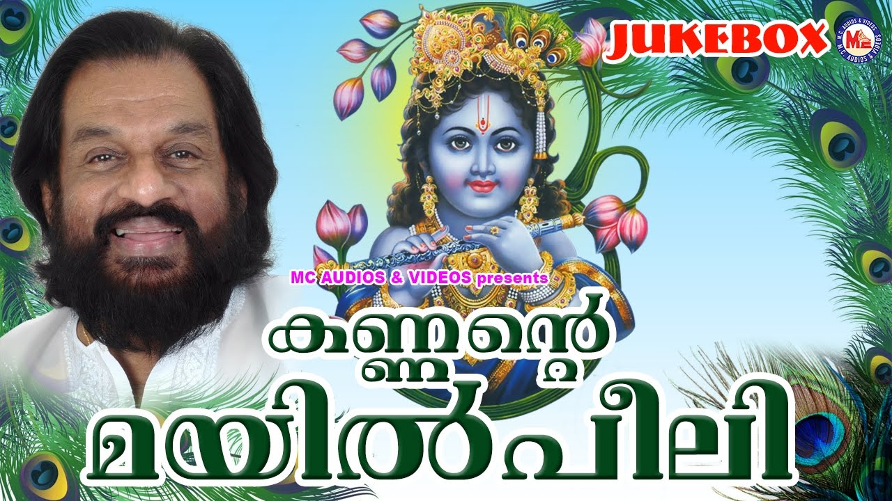 mayilpeeli album by yesudas free mp3 download