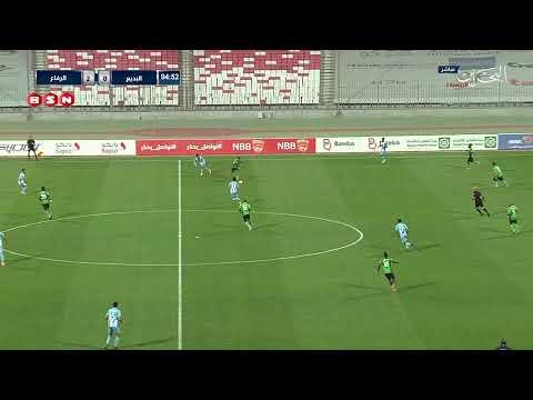 البديع 0-2 الرفاع   دوري ناصر بن حمد الممتاز لكرة القدم 2020-21   الجولة 13 - BSN BH