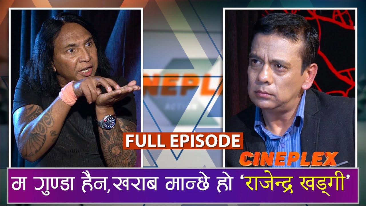 Download Fight Director Rajendra Khadgi in Cineplex w/ Raj Shrestha | Yoho TV HD