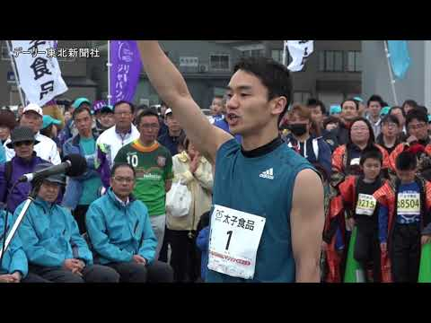 5703人 潮風浴びて快走/第37回八戸うみねこマラソン全国大会2018/05/13