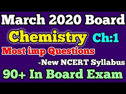 GSEB Std 12 Science Chemistry IMP Board Exam 2020 | Ch 1 Solid State IMP | Imp Std 12 Science Board