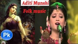 Aditi Munshi !i Lutto Lutto Re Bhai Hori Bol Bole