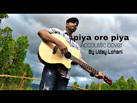 piya-ore-piya-  -rabaiya-bastabaiya-  -cover-  -uday-lohani