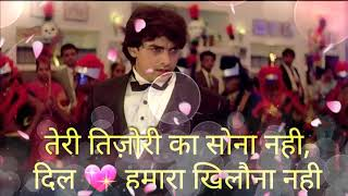 #Teri Tijori Ka Sona Nahi# Dil Hai Hamara Khilona nahi  Dholki Hard Mixing Song Dj Aashik babu Noida