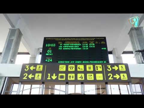 6.08.18 Ж\Д вокзал Петропавловска перешёл на местное время(К)