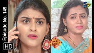 Naalugu Sthambalata| 19th July 2019 | Full Episode No 149 | ETV Telugu