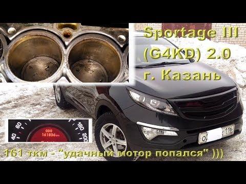"KIA Sportage III: 161 ткм до задиров - ""удачный мотор попался"" ))"