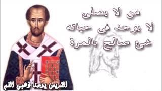 مزامير صلاة باكر بالصوت الرائع للشماس ساتر ميخائيل