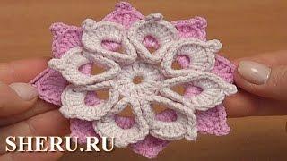 Crochet  3D Petal Flower Урок 108 Цветок с объемными лепестками крючком