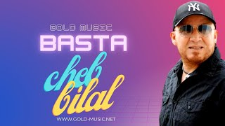 Download Video Cheb Bilal - Basta MP3 3GP MP4