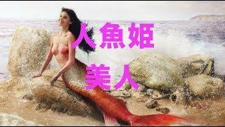 恋する人魚~30女子の磨きかた~ 第32話