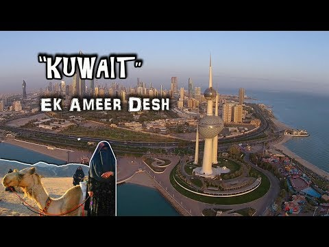 Kuwait City I Facts About Kuwait I Facts About Kuwait In Hindi I Kuwait Jobs I Most richest country