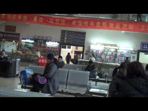Ningbo bus station