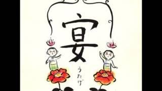 宴/嘉門達夫 CD (1991/3/21) レーベル: ビクターエンタテインメント 収...