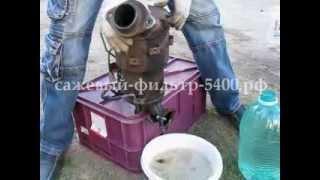 Самостоятельная промывка сажевого фильтра с помощью LÜFFE (Luffe / Люффе)