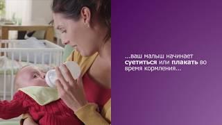 Какую Соску Купить. Как Выбрать Лучшую для Моего Ребенка - Серия Philips Avent Natural