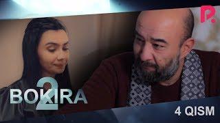 Bokira (2 fasl) (o'zbek serial) | Бокира (2 фасил) (узбек сериал) 4-qism #UydaQoling