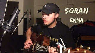 Soran | Emma (Acoustic Cover By Jesus Valenzuela)