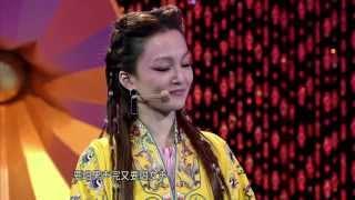 張韶涵《北京一夜》全能星戰完整版 HD 20131101