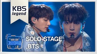 Download ☆7인7색★ BTS 멤버들의 솔로 무대★ (BTS Solo Stage)  ㅣ KBS가요대축제  20181228 Mp3 and Videos