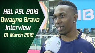 Dwayne Bravo Interview | 01 March | HBL PSL 2019