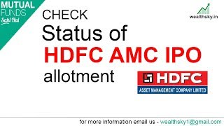 How to check status of HDFC IPO allotment in hindi🔥🔥🔥🔥