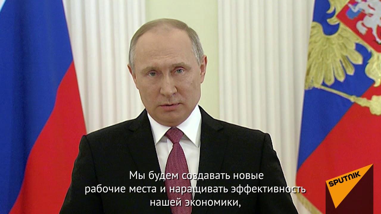 Юрий Болдырев кандидат в президенты 2018 предвыборная