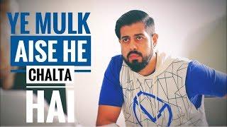 Ye Mulk Aise He Chalta Hai   Bekaar Films  Funny Video