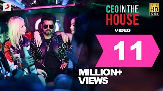 Sarkar - CEO In The House Video (Tamil) | Thalapathy Vijay | A .R. Rahman | A.R Murugadoss