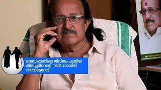 TP Madhavan in Pathanapuram Gandhi Bhavan |Roving Reporter 24 May 2017