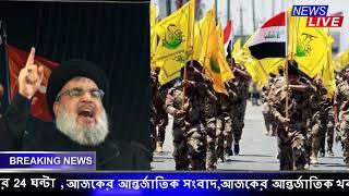 এইমাত্র পাওয়া আজকের তাজা খবর 24 Oct'2021  bangla news today   ajker bangla news    ajker taja khobor screenshot 5