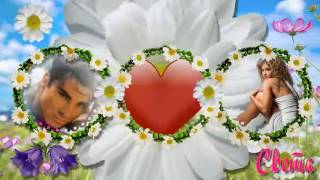 Виктория Дайнеко и Марк Тишман – Гимн ''Ромашка''! монтаж Светлана Ромадина