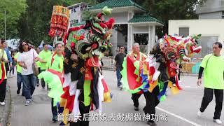 Publication Date: 2020-09-07 | Video Title: 西貢非遺傳承計劃 ─ 麒麟的由來及節慶