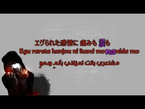 ONE OK ROCK - Bombs Away [ Karaoke + Arabic Sub ]