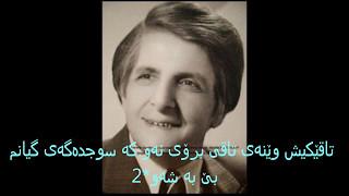 karim kaban-yaran wasetm(lyrics)