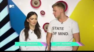 Ольга Серябкина и Олег Майами в программе Топ-20 на телеканале  MTV Россия