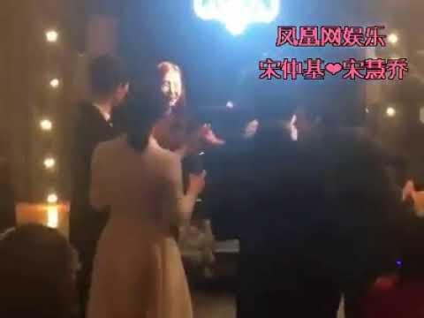 song hye kyo dance