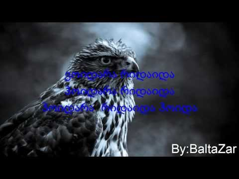jgufi bani-kavkasiuri balada lyrics /?/ ჯგუფი ბანი-კავკასიური ბალადა ტექსტი