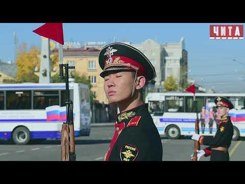 Читинское суворовское военное училище МВД 10 лет