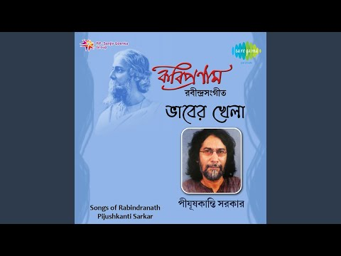 Pran Bhoriye Trisha Horiye
