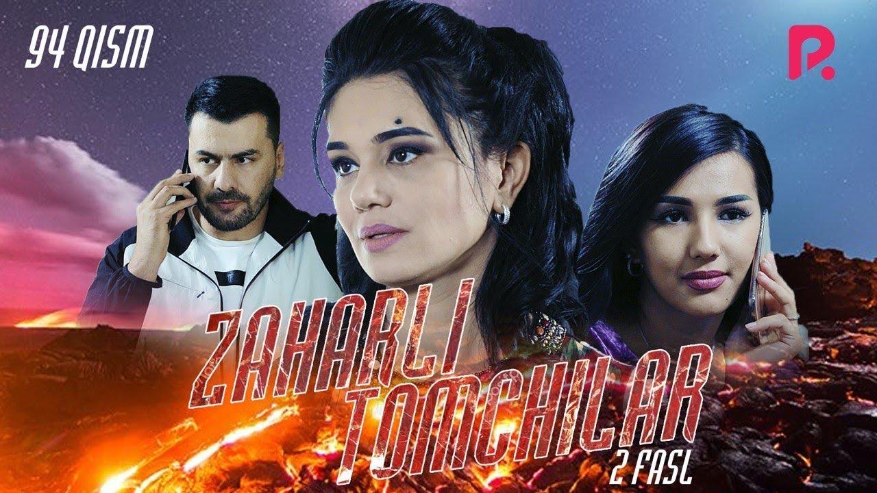 Zaharli tomchilar (o'zbek serial)   Захарли томчилар (узбек сериал) 94-qism